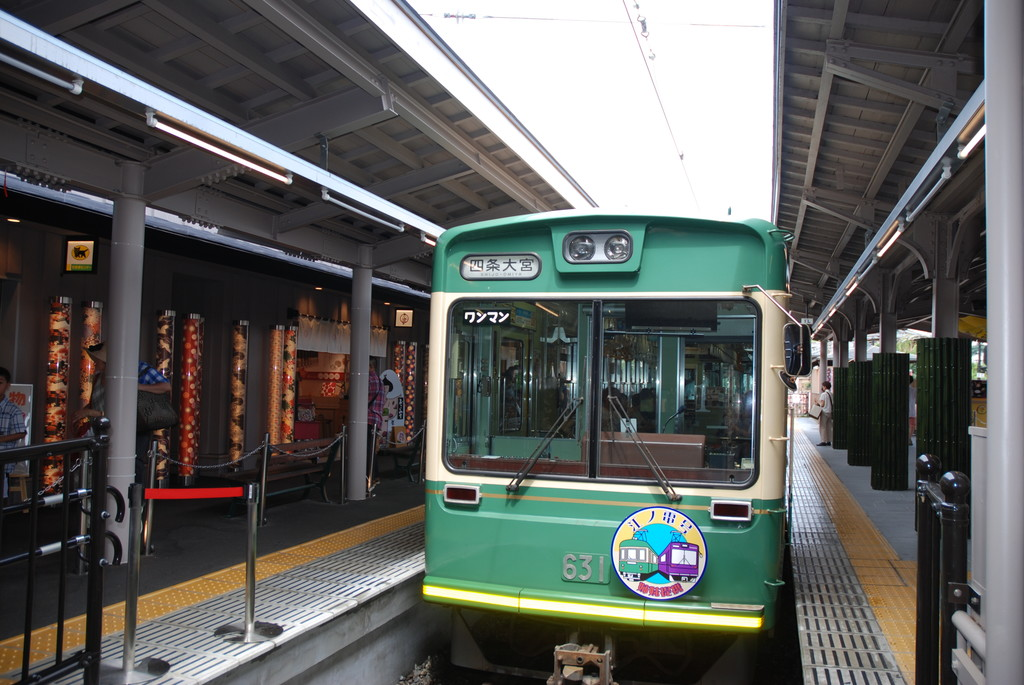 Keifuku Electric Railroad 2