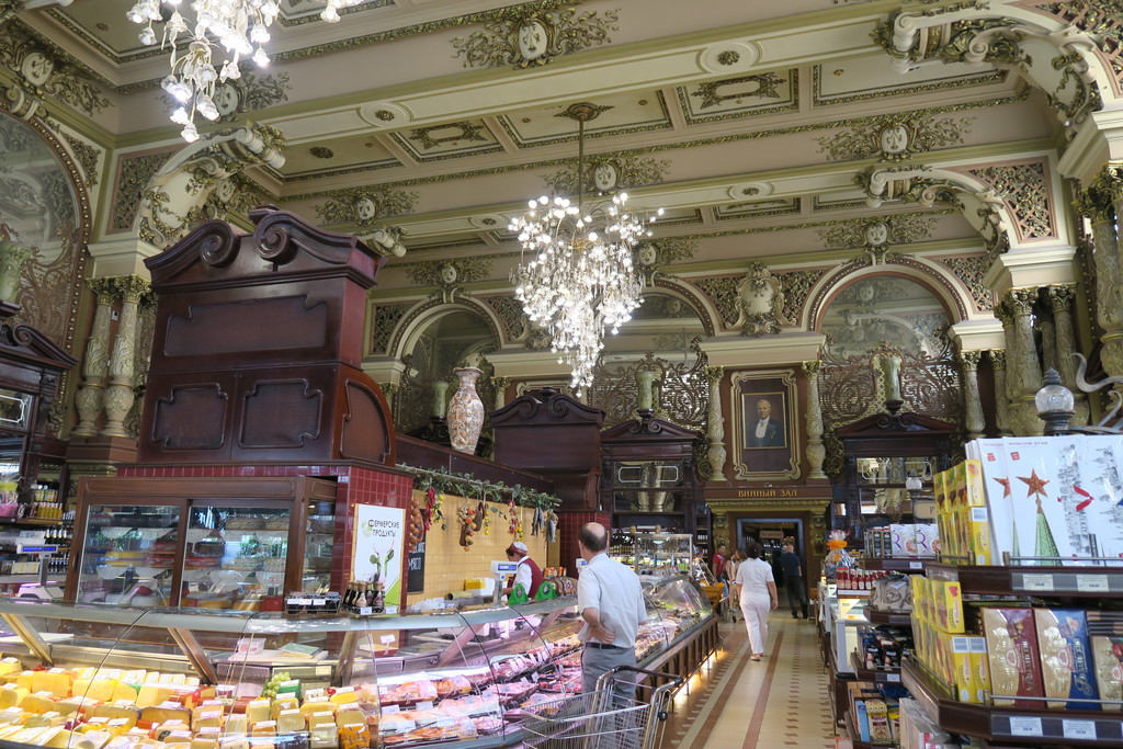 30.Yeliseevs Food Hall