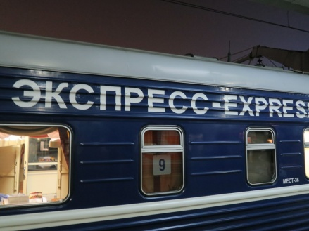 Express Moscu San Petersburgo