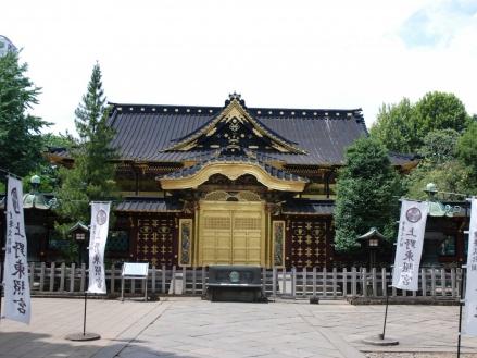 Toshogu Parque Ueno