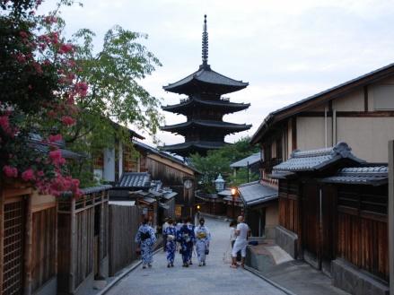 Japón - Kioto