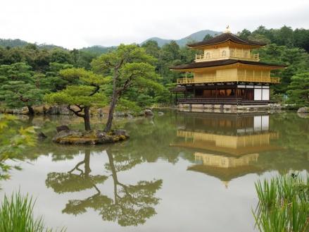 Kinkaku-ji o Pabellón Dorado Kyoto